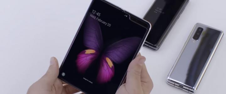 Samsung lance le Galaxy Fold